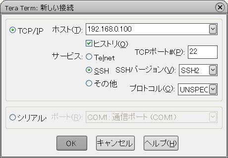 nowrap,添付ファイルの画像